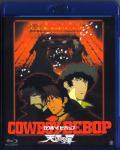 Blu-ray COWBOY BEBOP -1