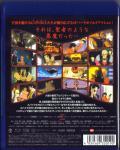 Blu-ray COWBOY BEBOP -2