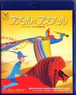 Blu-ray アズールとアスマール-1
