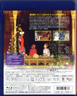Blu-ray アズールとアスマール-2