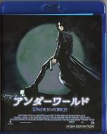 Blu-ray Underworld -1