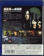Blu-ray Underworld -2