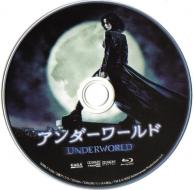 Blu-ray Underworld Disc