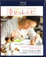 Blu-ray No Reservations -1