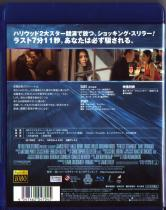 Blu-ray Perfect Stranger -2