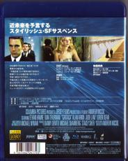 Blu-ray GATTACA -2