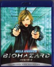 Blu-ray Resident Evil -1