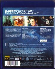 Blu-ray Resident Evil -2