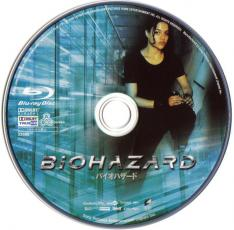 Blu-ray Resident Evil Disc