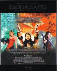 Blu-ray Resident Evil BOX -2
