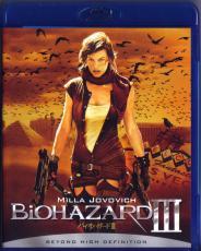 Blu-ray Resident Evil Ⅲ -1