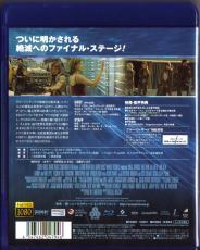 Blu-ray Resident Evil Ⅲ -2