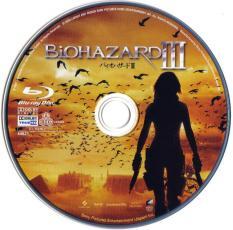 Blu-ray Resident Evil Ⅲ Disc