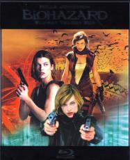 Blu-ray Resident Evil BOX -1
