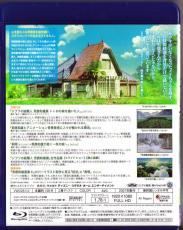 Blu-ray Ojika Kazuo -2