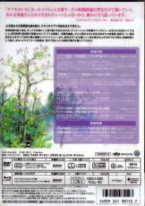 Blu-ray Ojika Kazuo BOX-2