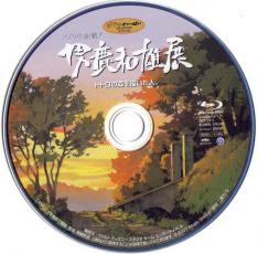 Blu-ray Ojika Kazuo Disc-1