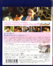 Blu-ray 手紙 -2