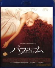 Blu-ray Perfume The Story of a Murder -1