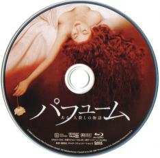Blu-ray Perfume The Story of a Murder Disc