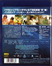Blu-ray Hairspray -2