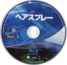 Blu-ray Hairspray Disc -1