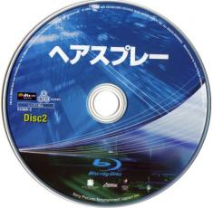 Blu-ray Hairspray Disc -2
