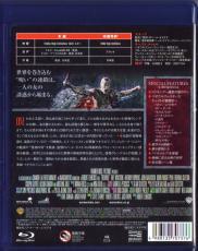 Blu-ray Beowulf DC -2