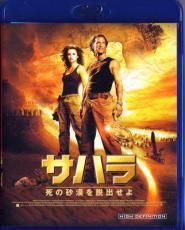 Blu-ray Sahara -1