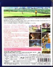 Blu-ray 秒速5センチメートル -2