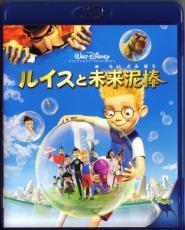 Blu-ray Meet the Robinsons -1