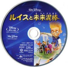 Blu-ray Meet the Robinsons Disc