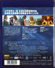 Blu-ray Erin Brockovich -2