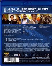 Blu-ray BOBBY Z -