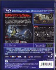 Blu-ray AVP2 -2