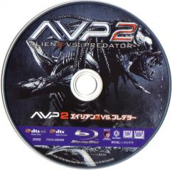 Blu-ray AVP2  Disc