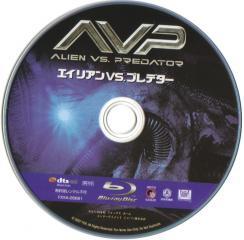 Blu-ray AVP Disc