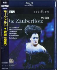 Blu-ray 歌劇・魔笛 -1