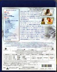 Blu-ray Narnia -2