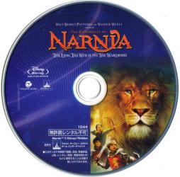 Blu-ray Narnia Disc 1