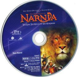 Blu-ray Narnia Disc 2