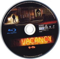 Blu-ray Vacncy Disc