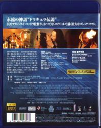 Blu-ray Bram Stoker's Dracula -2