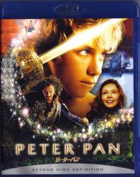 Blu-ray Peter Pan -1