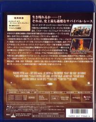 Blu-ray HIDALGO -1