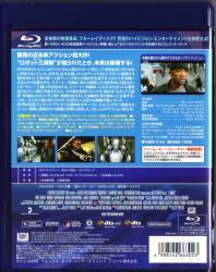 Blu-ray I,Robot -2
