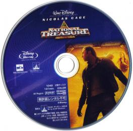 Blu-ray National Treasure Disc
