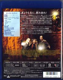 Blu-ray National Treasure 2 Book of Secrets -2