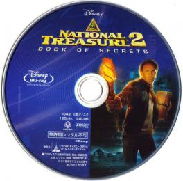 Blu-ray National Treasure 2 Book of Secrets Disc