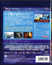 Blu-ray 28 Days Later -2